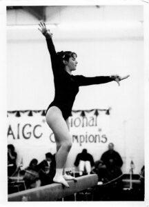 USAIGC Regional Gymnastics Championships (1995)