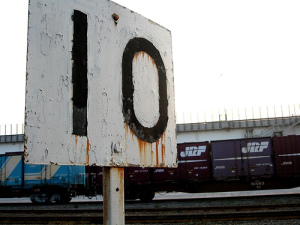under 10km/h by kssk from Flickr (Creative Commons License)